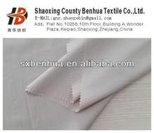 Nylon 4-Way Stretch Spandex Fabric (Twisting Yarn)