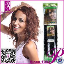 Hot Beauti Wholesale Weaving Hair And Beauty Supplies 5a Virgin Brazilian Hair 32 Inch