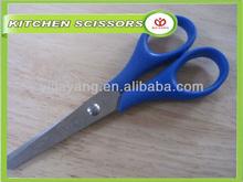 Fashion stainless steel Utility Scissors