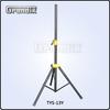 Pro Audio Speaker Stand/Stage Speaker Stand/Heavy Duty All Metal Speaker Stand