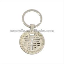 stamped metal round metal keyring