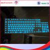 el backlight keyboard