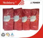 Office supply for sharp AL1020 toner