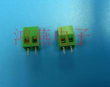 KF128-2P green terminals PCB Screw Terminal Block KF128-2P 5.0mm pitch