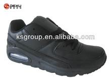 2014 new models mens basketball shoes