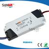 CE ROHS 25w single output 220v ac to dc 700ma meanwell driver led lights