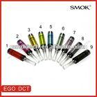 Smok dct atomizer ego dct dual coil cartomizer wholesale