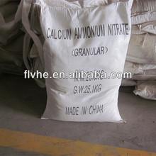 water soluble calcium ammonium nitrate N15.5%