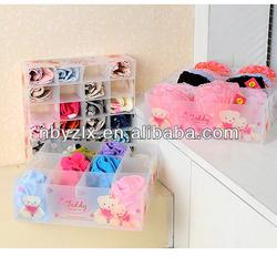 Bra storage box / underwear storage box / sock storage bag with cover