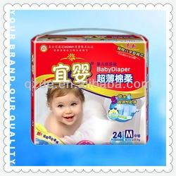 happy baby girls xxl diapers