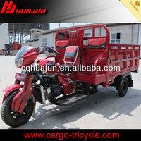 HUJU 250cc trike 300cc 2013 / chinese trike 250cc / motorcycle sidecar for sale