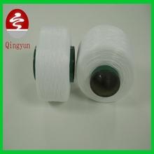 covered rubber yarn surplus yarn elastic yarn wholesaler
