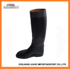 PVC Riding Boot For Women