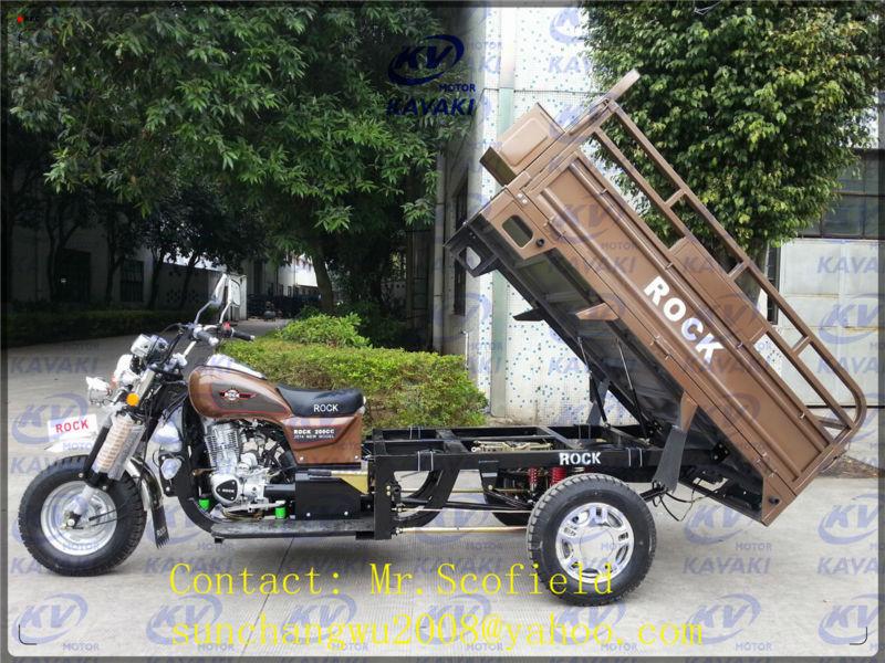 200cc power China three wheel motorcycle/3 wheel motorcycle