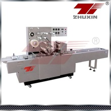 CY2000 Type Adjustable cd dvd overwrapping machine (Bringing Anti-forging Pull Line)