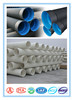 Plastic hdpe pipe hdpe corrugated pipe fittings for gas/water supply