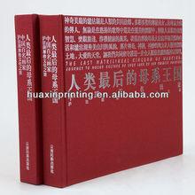 hardcover/softcover/catalogue/brochure/magazine/calendar/book printing
