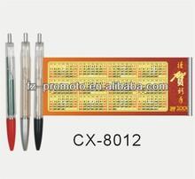 banner pen with calendar