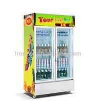 two door retail store upright energy drink display cooler
