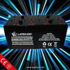maintenance free battery 3000ah solar cell