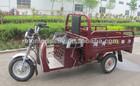 HZ125QZH- 110CC three wheel motorcycle
