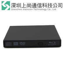 Blue Ray burner Writer Reader USB External Recorder