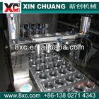automatic bubble tea cup sealing machine