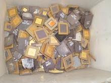 Used Ceramic processors