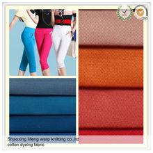 China 100%cotton fabric velvet fabric linen fabric manufacturer