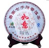 Factory Supply Yunnan Fermented Ripe Puer Tea 357g