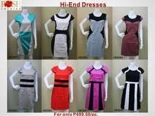 High-End Dress