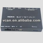 Car ISDB-T Receiver Full One Seg Mini B-cas card With Four Tuner for Japan ISDB-T7800