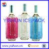 disposable cooler bag /gel ice pack