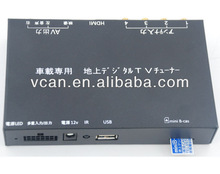 Car ISDB-T TV Receiver Full One Seg Mini B-cas card With Four Tuner for Philippines ISDB-T7800