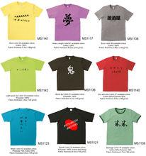 kanji printed custom tshirts translation into japanese