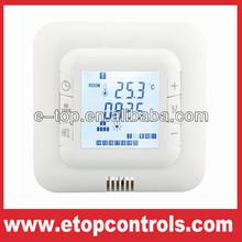 in line temperature control