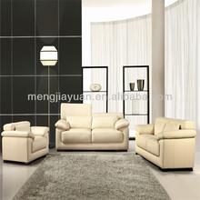 modren lobby sofa furniture designs