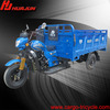 HUJU 200cc choppers bikes sale / moutain trike for sale / choper tank