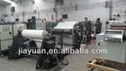 JYT-B textile /thermal paper/wax/plastic machine