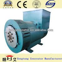 Stamford AC Synchronous Alternator Generator