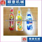 SD-8 bean curd fill seal machine/ Janpan tufu fill seal machine
