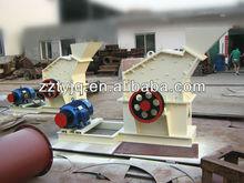 PXJ fine stone crusher construction equipment