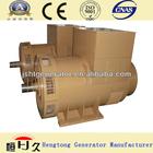Shanghai Stamford Dynamo Generator (HJI 1240KW)