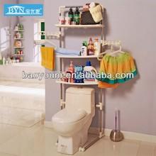 BAOYOUNI bathroom toilet adjustable organizer bath supplies adjustable shelves 0053B