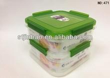 NEW Design China supplier 4 Side Lock Food Grade Silicon seal Square Plastic Food Storage