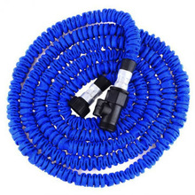 7.5/15/23m Flexible Portable Expandable Garden Car Water Hose
