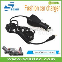 2012 New 5V 1A Fashional Mini Car Charger