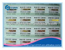 Printing custom adhesive hot stamping label stickers