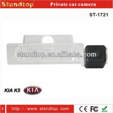 reverse camera special for KIA K5