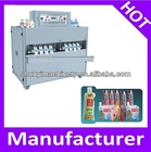 SD-8 Inflatable pouch/capsule pouch/special shape pouch filling sealing machine